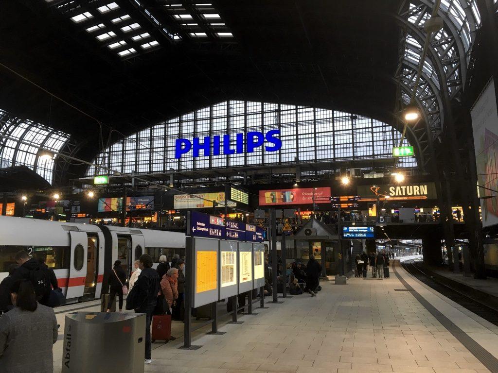 View of Hamburg Hauptbahnhof station